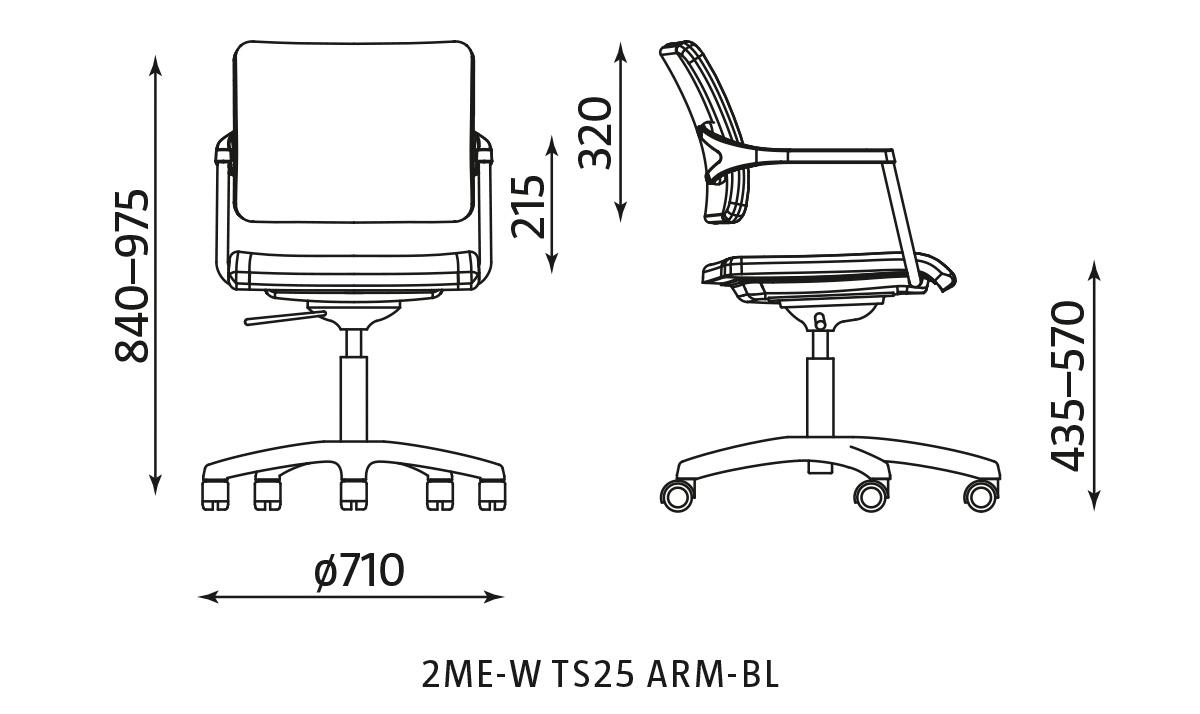 2ME-W TS25 fotel Nowy Styl